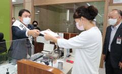김호석 안동시의회 의장, 국민건강보험공단 일일명예지사장 체험