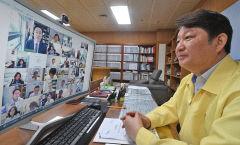 [포토뉴스] 대구시-국민의힘, 온라인 예산정책 협의회
