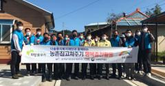 한국농어촌공사 예천지사·예천군 공무원 합심해 소외계층 어르신 집 수리 봉사활동