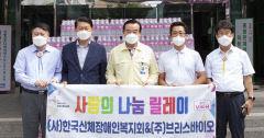 대구 무역회사 '브리스바이오'…코로나 사태 후 '생수 기부 5만7천병'