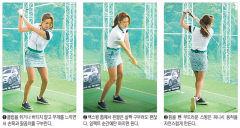 [박시현 프로의 `골프 테라피`]〈1〉스윙에서 힘빼는 노하우
