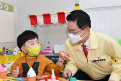 경북도교육청, 도내 초등생 12만8천906명에게 아동특별돌봄지원금 추석 전 지급