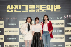 90년대 소환하는 90년대생 배우들…고아성·이솜·박혜수 '호흡'