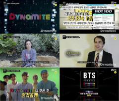 엠넷, BTS 빌보드 정복기 '다이너마이트' 내달 1일 방영
