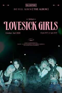 블랙핑크 첫 정규앨범, 타이틀곡은 '러브식 걸즈'