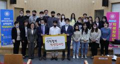 경북도립대 산학협력학생참여단 발족...20대 맞춤형 산학협력 모델 창출 기대