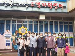 경북도청소년육성재단-안동구시장 상인회 자매결연