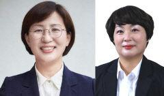대구경북 정의당 첫 여성 시·도당 위원장 체제 출범