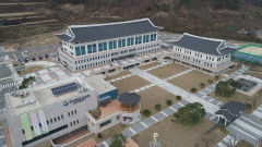 경북교육청,  다음달 16일까지 초·중학교 학령기 학교 밖 아동 양육 한시지원금 신청 접수