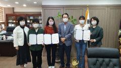 선린대, '제1회 슬기로운 온라인강의 수기공모전' 시상식 개최