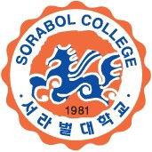 경주 서라벌대 신임 총장 공개 모집