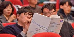 2020년 대구경북지역 일반대 수시모집 경쟁률, 지난해 보다 소폭 하락