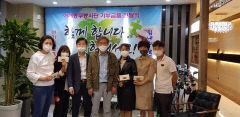 박성태 전 대구시의원- 어깨동무봉사단, 지역아동센터에 기부금 전달