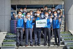 한국수력원자력 임직원, 추석맞이 사회공헌 활동