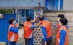 안동 강남동 주민자치회, 무주무 마을에 '이야기가 있는 문패달기 사업' 시행