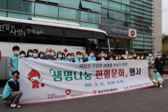 국민건강보험공단 영천지사 생명나눔 헌혈행사 실시