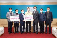 대구은행 경북본부·대구회, 구미장학재단에 1천150만원 기탁