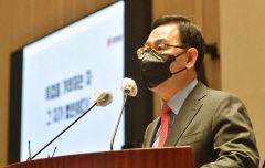 라임·옵티머스 사건  특검 도입, 공수처 출범...주호영, 장외투쟁 카드 저울질