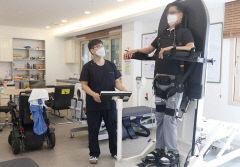 안동 복주회복병원, 대구 경북 최초 기립과 보행 돕는 로봇 2종 도입