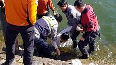 안동댐 조정지댐에 빠진 대학생, 경찰이 뛰어들어 구조