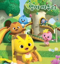 안동지역 대표 콘텐츠  엄마까투리, 2020 서울국제만화애니메이션페스티벌 감독상 수상