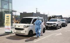 경북대병원, 세계 최초로 드라이브 스루 선별진료 시행…코로나 대응 중추역할