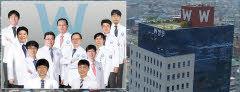 W병원, 대구경북 유일 2개 분야 전문병원…매일 전 의료진 모여 사례 공유