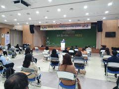 경북교육청, 장애인 희망 일자리 사업 설명회 개최