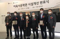 국가보훈처 · LG하우시스, 안동 이육사문학관 시설개선 지원
