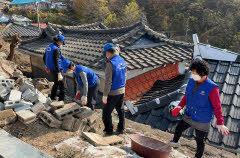 안동 평화동 바르게살기위원회, 저소득 가구 집수리 봉사 활동