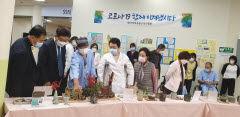 [동네뉴스] 두 다리 잃은 근로자 '재활의 꿈'을 빚다