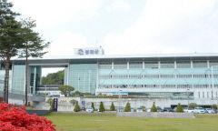 봉화군 내년 예산 4천200억원 편성…교부세 감소로 올해보다 160억원 줄어