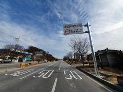 경북 영주, 12월1일부터 시내 최고 속도 50㎞ 제한