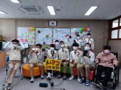 [동네뉴스] 경북 구미 사곡고 특수반 아이들의 행복한 연주