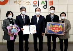 경북 의성 김사영씨, 전국축산물품질평가대상 대통령상 수상