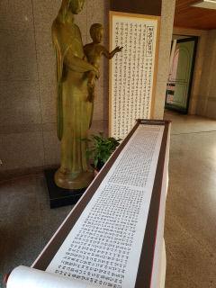 [동네뉴스] 서예가 최민경씨가 11일까지 한글 서예로 쓴 성경 전시회