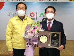 임주승 경북 의성군 부군수 31일자로 명예퇴직...37년 공직생활 마감