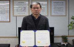 경북 안동시시설관리공단, 2020년 하반기 소비자 중심 경영 인증 획득
