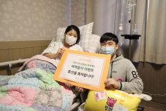 대구 로즈마리병원 신축년 새해둥이 축하 이벤트