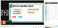 경북 학생들 '온학교'로 모여라...경북교육청 1월 한 달 동안 운영