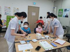 김천중앙초등·봉화 법전중앙초등, 학교 건강증진 프로그램 장관상 수상