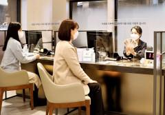 [포토뉴스] 대구 신세계, 설맞이 신세계상품권 구매 혜택 행사