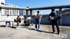 [동네뉴스]대구 수성구 범물중 교내 밴드 '엘포드' 유튜브 연주 영상 '뜨거운 반응'