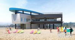 서핑 최적지인 포항 용한리에  서퍼비치 건립