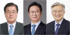[속보] 3개 부처 개각…문체장관 황희, 중기장관 권칠승, 외교장관 정의용