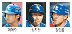 삼성 최대 격전지는 '유격수'…3파전