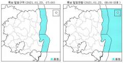 23일 대구와 경북 짙은 안개-비...낮최고기온 8~12도