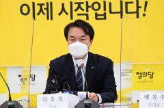 정의당 김종철 대표, 같은 당 장혜영 의원 성추행…전격 사퇴
