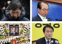 안희정·오거돈·박원순 이어 이번엔 정의당 대표까지...진보진영 잇단 성비위 '충격'