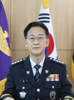 [프로필] 신동연 대구 달서경찰서장
